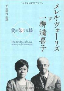JP Book